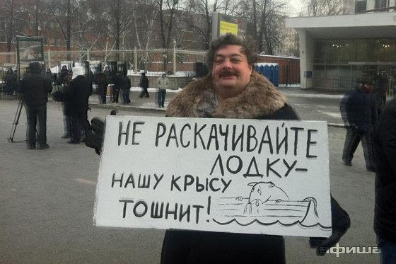 эхо москвы особое: