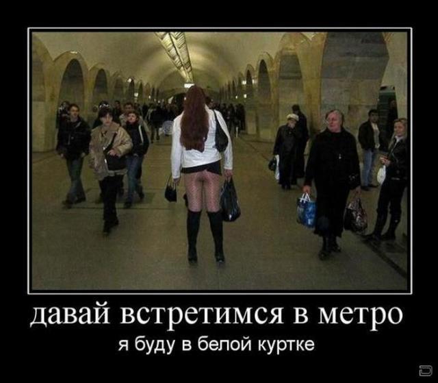 Кого только в метро не встретишь. . Тематическая фотоподборка.