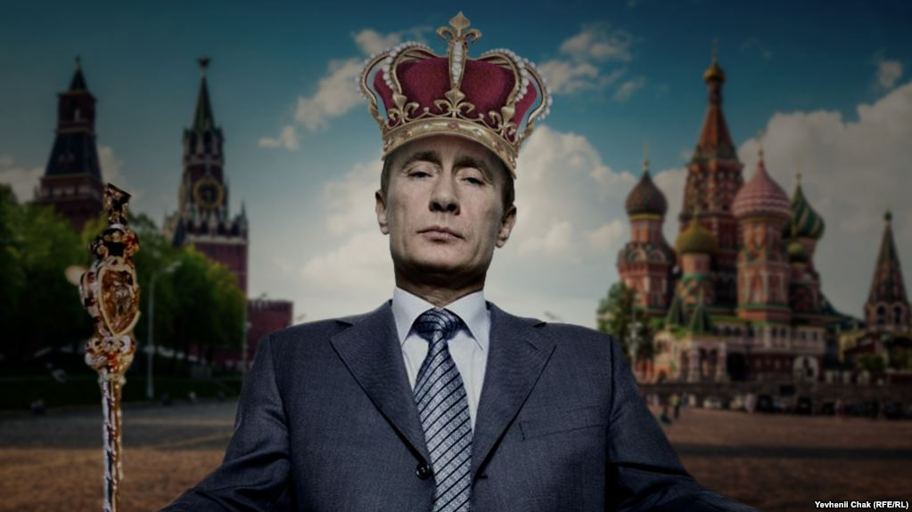 Image result for фото василевс царь путин