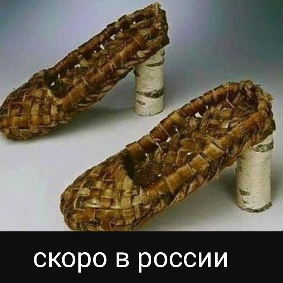 Adidas массово закрывает магазины в России - MSMH Nashdom.us 63bb8ad0858