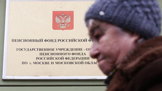 Петиция против повышения пенсионного возраста в РФ Свежие Новости Сегодня