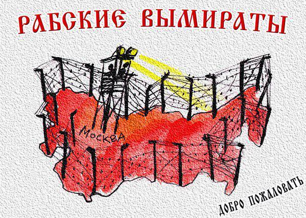 Картинки по запросу сокращение населения россии картинки