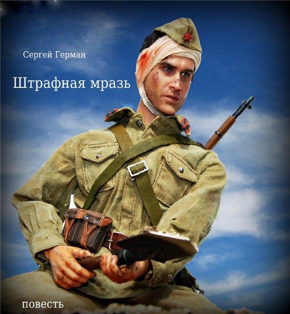 Белоруссия стягивает военных к границе с Украиной предчувствуя провокации 79